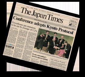 1998-image