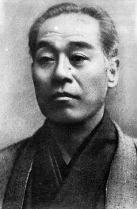 Fukuzawa Yukichi (1835-1901)